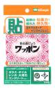 ミツヤ 貼る画鋲 ワッポン 赤 WAP39-CJ-RD