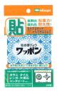 ミツヤ 貼る画鋲 ワッポン 青 WAP39-CJ-BU