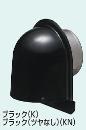 パイプフード(鐘型) PYK−S100AKN