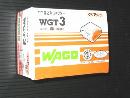 WGT−3 差込みコネクタ(100入)