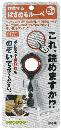 コンテック 【MAFYLASS ルーペコレクション 作業するシリーズ】 はさめるルーペ (ブラック/グレー) LP-39R