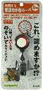 コンテック 【MAFYLASS ルーペコレクション 作業するシリーズ】 単眼めがねルーペ (ブラック/グレー) LP-40R