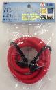 三友産業 バンジー丸ゴム 袋入り HR-1629 #10×110�p 赤