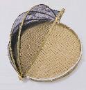 竹ザル 50cmフード付き