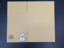 段ボール箱 手穴付き 436X313X330 RA−3