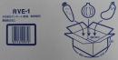 段ボール箱 中芯強化ダンボール RVE−1(青果物用) 約495x310x250
