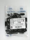裸圧着端子用絶縁キャップ黒  LP-TIC-5.5 BLK