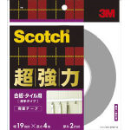 3M 超強力両面テープ合板タイル用  SPW19