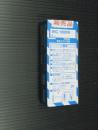 角型引掛シーリング 箱売  WG1000W 05