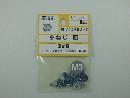 DO−302 小ねじ皿 M3X8