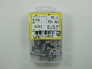 551−421 ステン 小ねじ 皿 M5X20