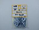 EO−659 丸ビスW1/4X32