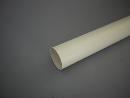 竪樋カット ミルクホワイト φ60×1350mm