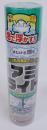 KINCHO アミライト アミ戸クリーナー アップルカモミールの香り
