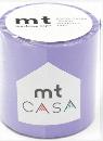 カモ井加工紙 mt CASA  ラベンダー 50mm×10m巻き