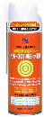 AZ 極圧・水置換スプレー KM-001 [多目的・多機能・多用途・超潤滑防錆浸透 オイルスプレー/浸透防錆潤滑油/浸透 防錆 潤滑剤] 420mL 149 [HTRC2.1]
