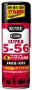 KURE スーパー5−56 435mL