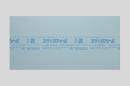 スタイロフォーム I B  910×1820×20mm (近畿)