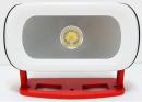 ジェントス 充電ワークライト GZ−303