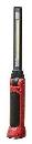 ジェントス 充電ワークライト GZ−202