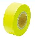 シンワ マーキングテープ 30mm×50m 蛍光イエロー