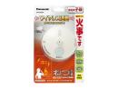 パナソニック(Panasonic) ワイヤレス連動ねつ当番子器 SHK6620P