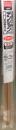 Eテンション 強め ミディアム 0.70m