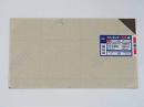 アクリサンデーEX板(アクリEXシリーズ) ブラウンスモーク透明 180×320 3mm