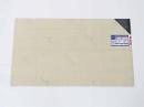アクリサンデーEX板(アクリEXシリーズ) スモーク透明 320×545 3mm