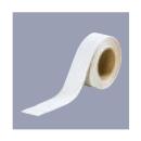 アトムハウスペイント フロアサイン 白線 5cm幅×5m巻