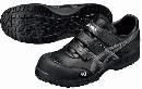 FIS52S 9075 ブラック/ガンメタ 24.5cm