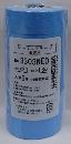 カモ井 マスキングテープ(躯体シーリング用)6巻入り 3303NEOJAN21