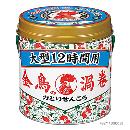 金鳥の渦巻 大型 12時間用 缶