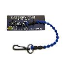 キャタピー安全コード 0.5kg ブルー