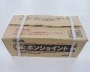 ボンジョイント 30ヶ入り 【箱売り】 48.6Φ(平和)(関東)