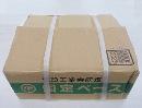固定ベース 25ヶ入り 【箱売り】  48.6Φ(平和)(関東)