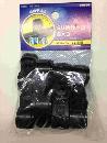 SV片サドルKT8 8P DZ-KT88