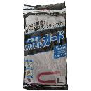 TOWA No.843 牛床革パワフルガード L 23.5cm