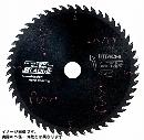 日立工機 スーパーチップソー(ブラックII) 125mm×20 48枚刃 0033-4401