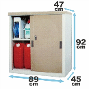 家庭用収納庫 (約)幅89×奥行47(45)×高92cm チタングレー HS−92(TGY)