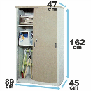 家庭用収納庫 (約)幅89×奥行47(45)×高162cm チタングレー HS−162(TGY)