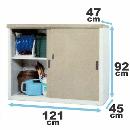 家庭用収納庫 (約)幅121×奥行47(45)×高92cm チタングレー HS−1292(TGY)