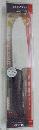 京セラ セラミックナイフ 14cm FKR-140-N