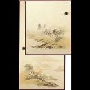 のりなし襖紙 麻糸風SF456 2枚つづき柄