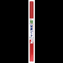 粘着シートパック DCFIX346−0637