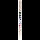 粘着シートパック DCFIX945—2850