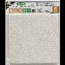 補修用かべ紙 NU−12