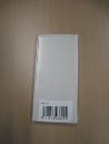 Jワイド 操作板シングルマークなし片切用 WJN−S1