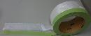 布コロナ逆巻マスカー太巻550×25m 無包装緑