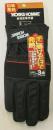 SB201 サンバーナー防寒PUグローブ 黒 L